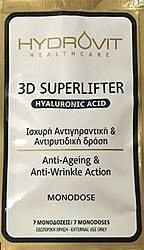 3D Superlifter Hyaluronic Acid 7 Monodose ΠΡΟΣΩΠΟ