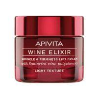 Wine Elixir Αντιρυτιδική Κρέμα Ελαφριάς Υφής για Σύσφιξη & Lifting 50ml