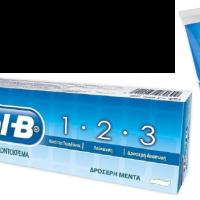123 Οδοντόκρεμα για Ενήλικους & Παιδιά 75 ml
