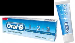 123 Οδοντόκρεμα για Ενήλικους & Παιδιά 75 ml ΔΟΝΤΙΑ ΣΩΜΑΤΙΚΗ ΥΓΙΕΙΝΗ