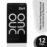2 in 1 Utlra Thin Προφυλακτικά 6Τμχ & Lubricant Λιπαντικό Gel 6 X 2ml