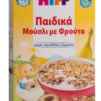 Παιδικά Μούσλι με Φρούτα 200γρ 1-3 Ετών