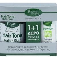 Classics Hair Tone Nails & Skin 30Caps & Δώρο Magnesium 20 Caps